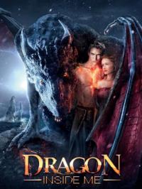 Dragon inside me
